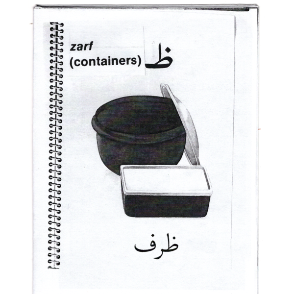zarf (containers) cover